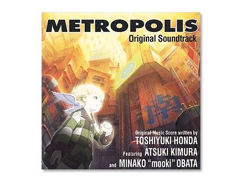 メトロポリス「オリジナル・サウンドトラック」/Me…