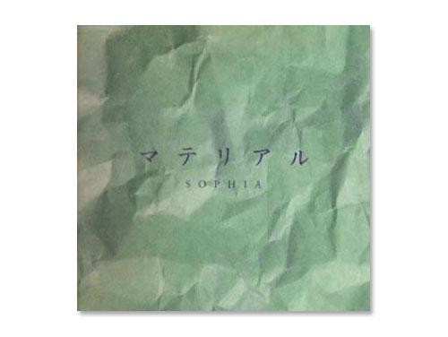 マテリアル[初回限定盤]/SOPHIA
