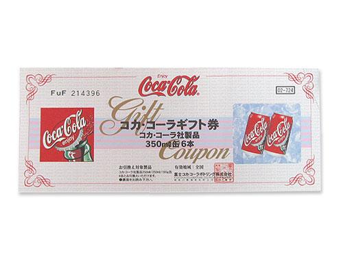 コカコーラギフト券 缶350mlx6本