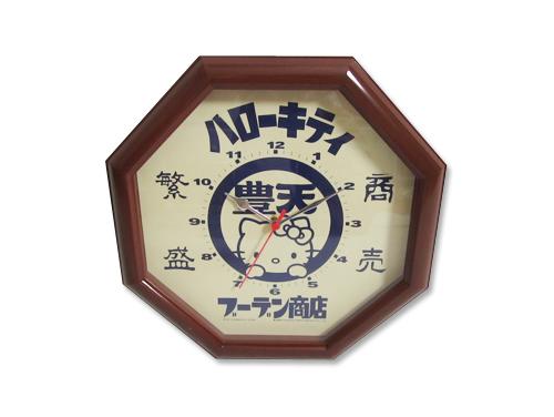 豊天「ハローキティ レトロ調時計」