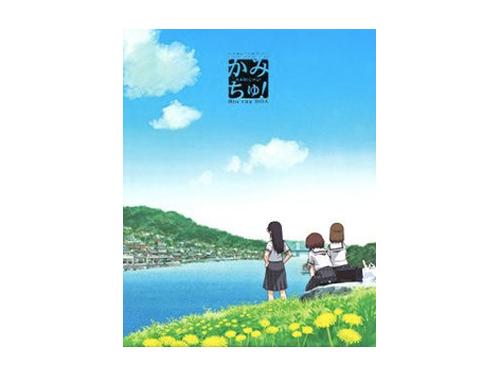 かみちゅ!「完全生産限定版 」Blu-ray BO…