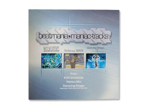 beatmania* maniac-tracks