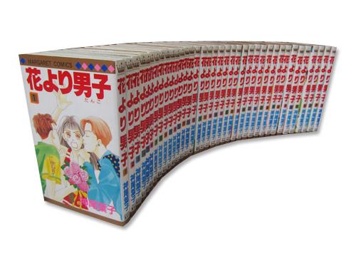 花より男子 単行本 全37巻 完結セット(神尾葉子…