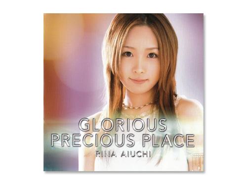GLORIOUS/PRECIOUS PLACE/愛…