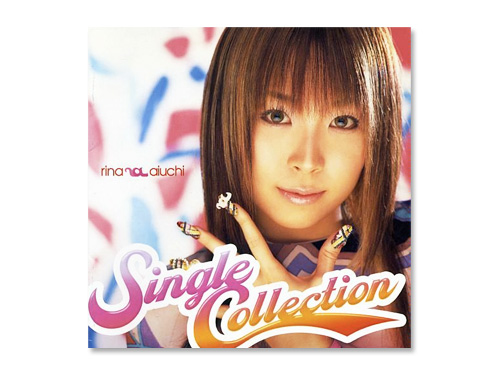 Single Collection/愛内里菜