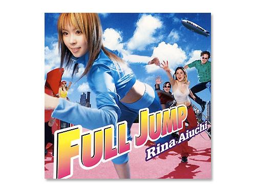 FULL JUMP/愛内里菜