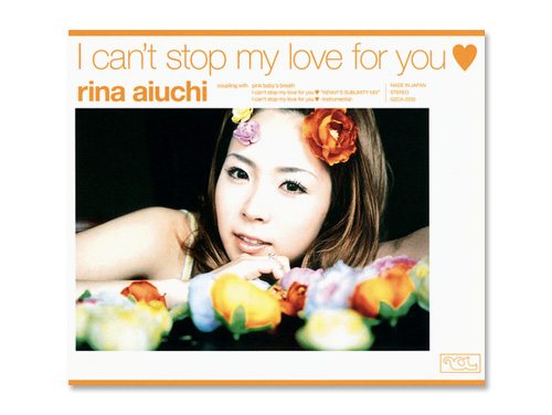 I can't stop my love for …