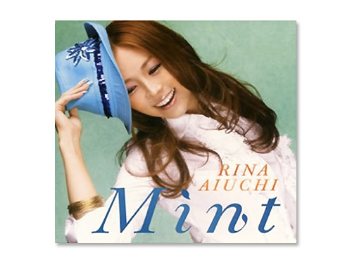 Mint/愛内里菜