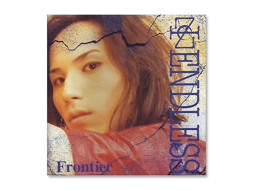 Frontier/ENDLESS