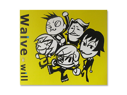 Will/Waive