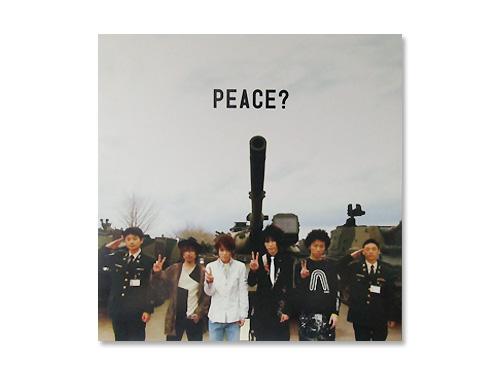 PEACE?/Waive