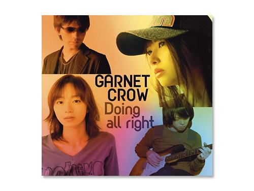 STAY~夜明けのSoul~(初回限定盤A) /GARNET CROW