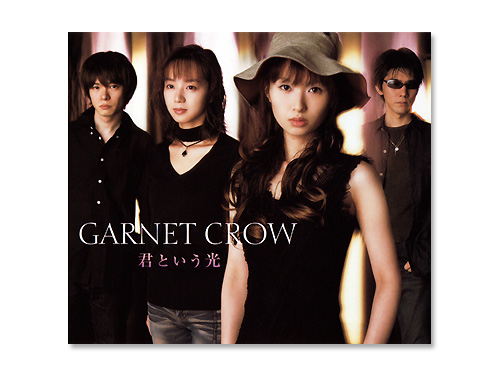 君という光/GARNET CROW|原価...