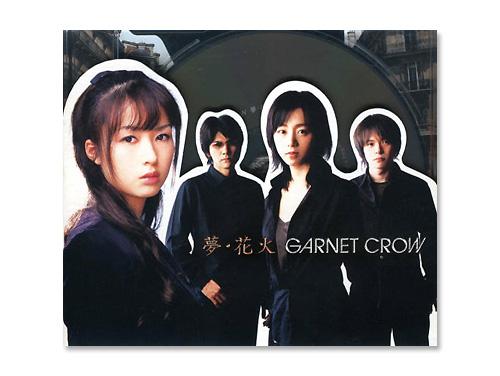 夢・花火(初回限定盤)/GARNET CROW*