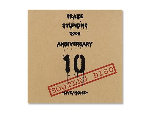 stupidxc2005-LIVE/NOISE…
