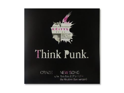 NEW SONG/CRAZE