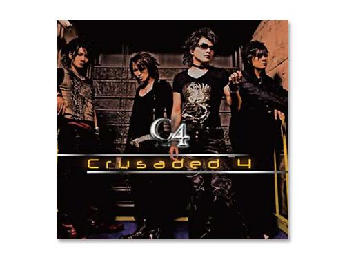 Crusaded4[初回限定DVD付]/C4