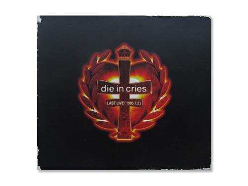 LAST LIVE「1995.7.2」/DIE I…