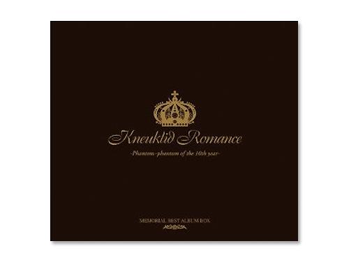 Kneuklid Romance-Phantom~…