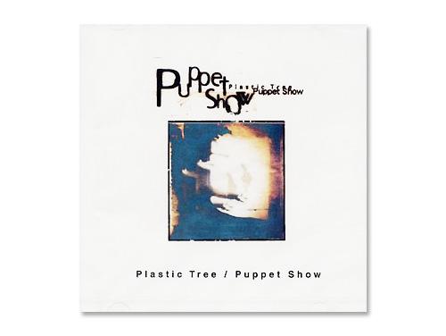 Puppet Show/Plastic Tre…