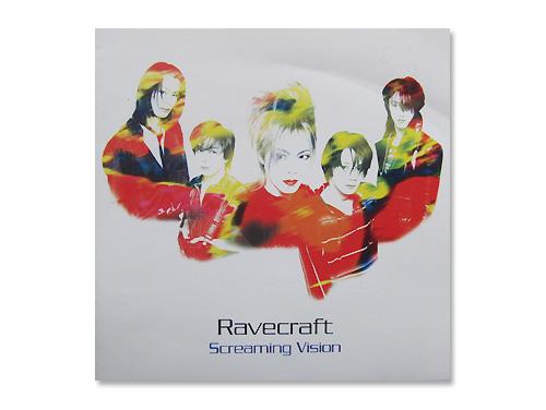 Screaming Vision/Ravecraf…