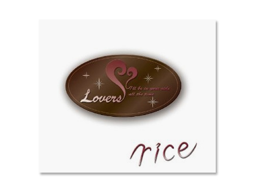 Lovers/rice