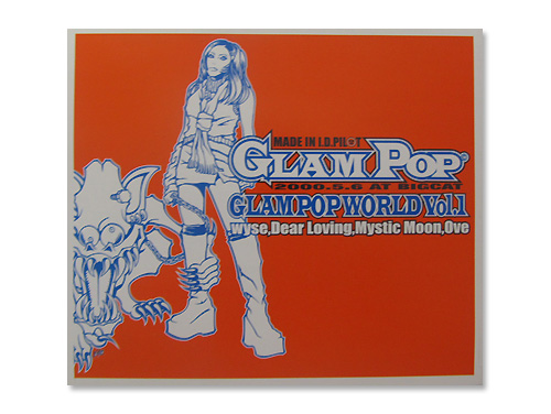 GLAM POP/GLAM POP WORLD Vol.1/オムニバス