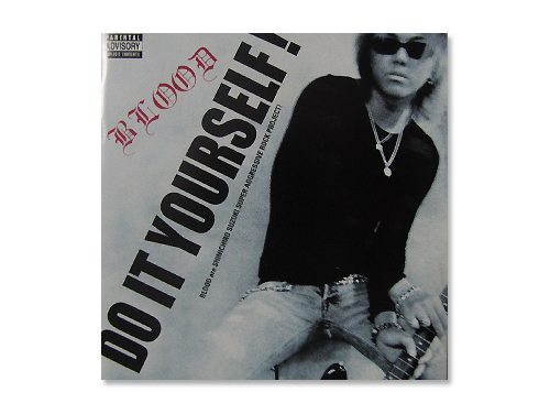 DO IT YOURSELF![限定盤]/BLOOD