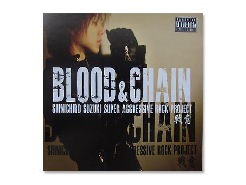 戦意[オフィシャルサイト限定CD]/BLOOD…