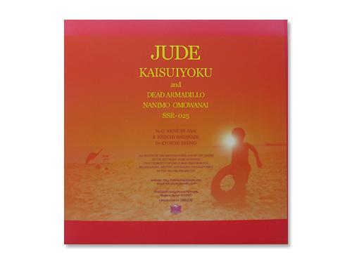 海水浴/JUDE