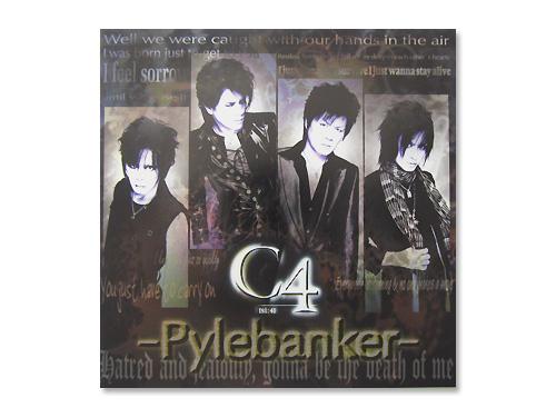 Pylebanker[初回限定DVD付]/C4