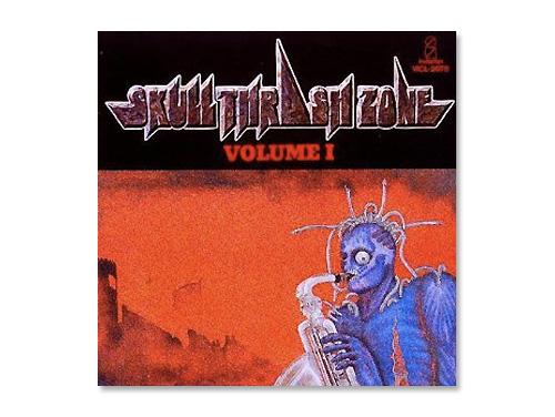 SKULL THRASH ZONE I/V.A.(X JAPAN、DOOM、SHELLSHOCK、JURASSIC JADE)*