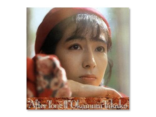 After tone II/岡村孝子|原価...