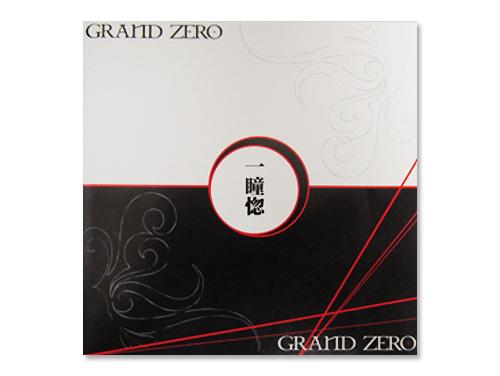 一瞳惚/GRAND ZERO
