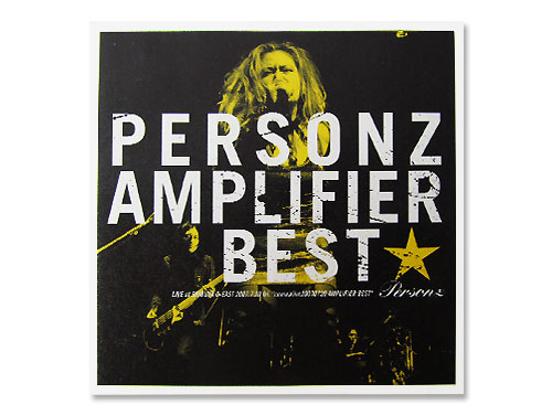 AMPLIFIER BEST[廃盤DVD付]/PERSONZ