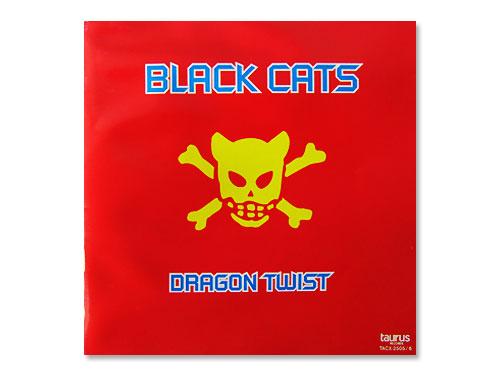 ドラゴンツイスト[廃盤]/BLACK CATS(ブラック・キャッツ)