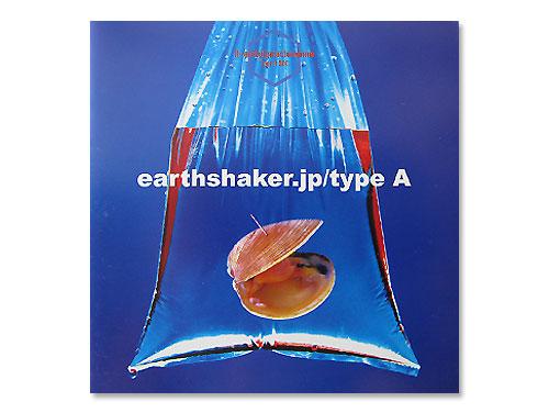 earthshaker.jp/type A[廃盤]/earthshaker