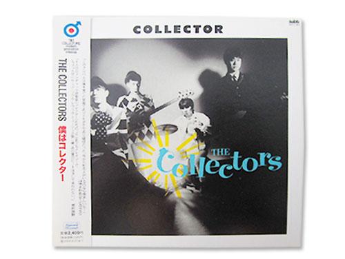 僕はコレクター 04年盤[廃盤]/THE COLLECTORS(ザ・コレクターズ)
