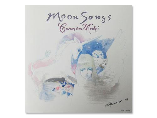 ムーン・ソングス[廃盤]/カルメン・マキ