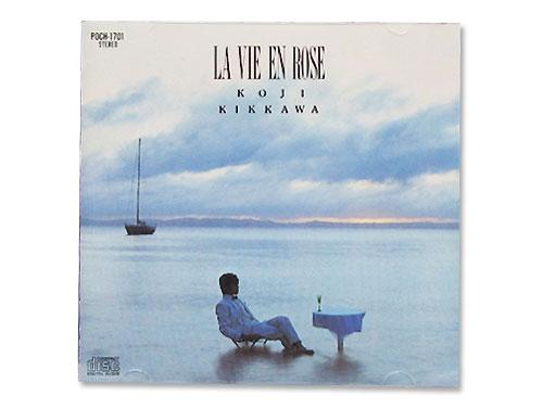 LA VIE EN ROSE[1998年盤][廃盤]/吉川晃司