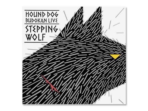 狼と踊れ~HOUND DOG武道館ライブ [限…