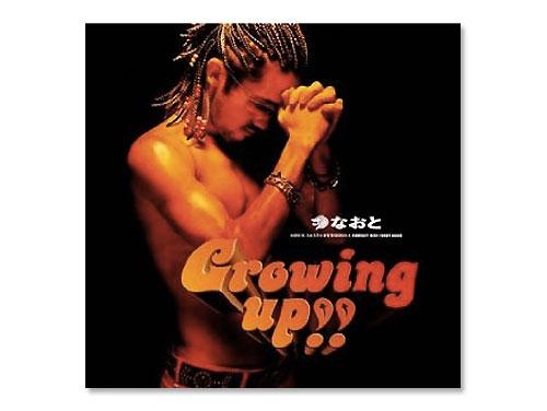 Growing Up!! [廃盤]/なおと(ナオト・インティライミ)