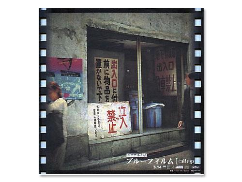 ブルーフィルム[2ndプレス 廃盤]/cali≠gari