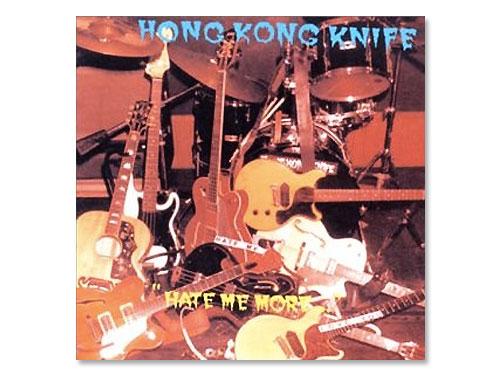 HATE ME MORE[廃盤]/ジョー・アルコール&ザ・ホンコンナイフ