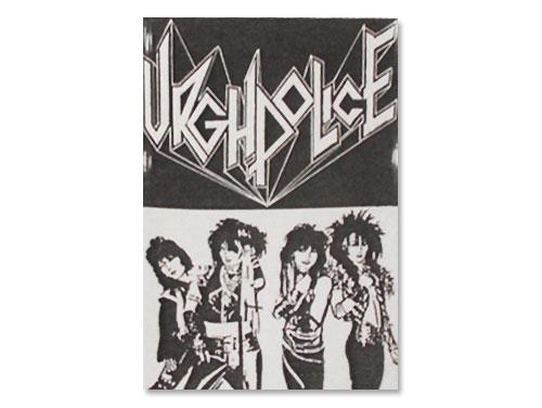 URGHPOLICE[デモテープ]/URGHPOL…