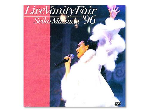 Live Vanity Fair '96[廃盤…