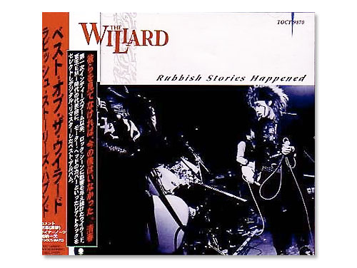 Rubbish Stories Happened Best Of The Willard[廃盤]/T…