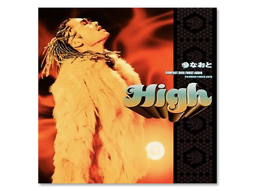 High[廃盤]/なおと(ナオト・インティライミ)