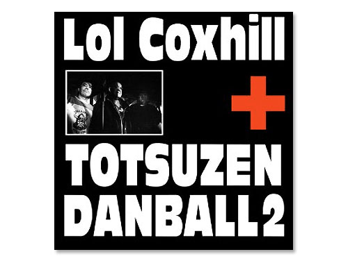 Lol Coxhill+突然段ボール2[廃盤]…