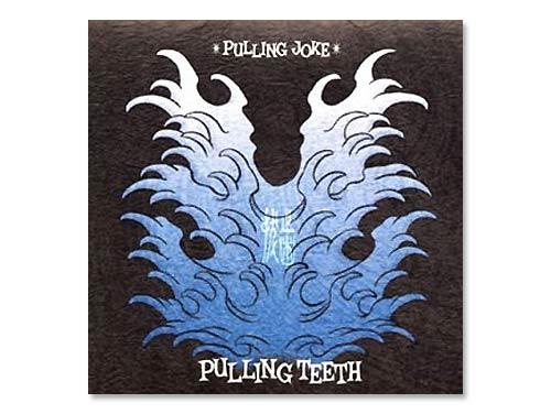 PULLING JOKE[廃盤]/PULLIN…